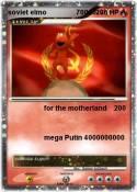 soviet elmo