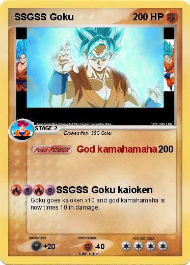 Pokemon SSGSS Goku