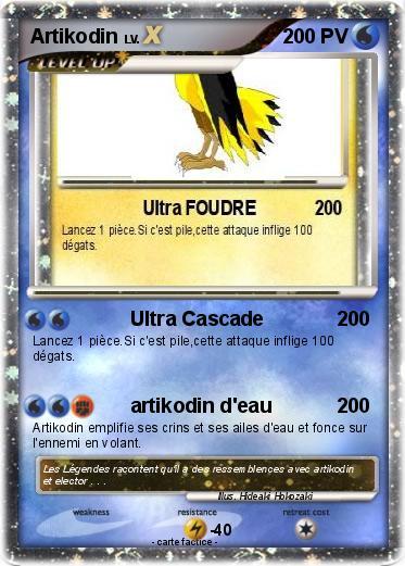 Pok mon artikodin 337 337 ultra cascade ma carte pok mon - Elector pokemon x ...