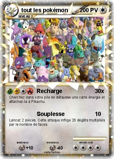 Pok mon tout les pokemon 12 12 recharge ma carte pok mon - Tout les carte pokemon ex du monde ...