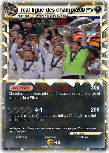 Pok mon real ligue des champions 10 eme coupe ma carte pok mon - Coupe de ligue des champions ...
