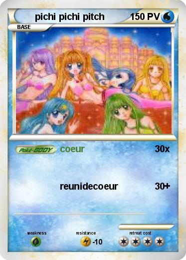 Langue de la carte français date de création 18 décembre 2010 carte