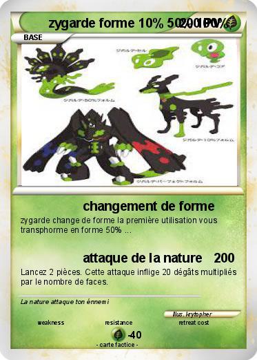 Pokemon Zygarde Forme 10 50 100 1