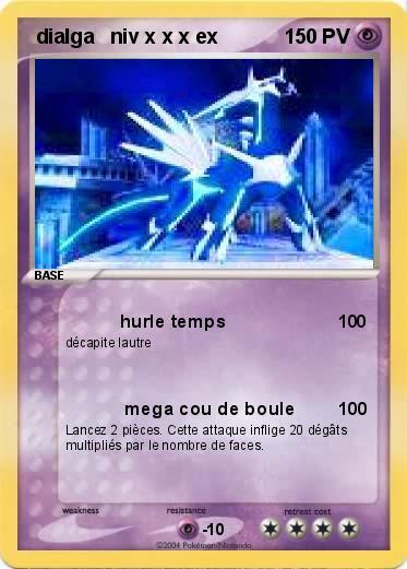 Pokemon dialga niv x x x ex. Langue de la carte : français