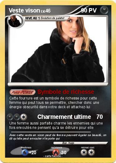 pok mon veste vison symbole de richesse ma carte pok mon. Black Bedroom Furniture Sets. Home Design Ideas