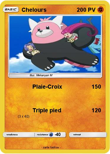 Pokemon Chelours 4