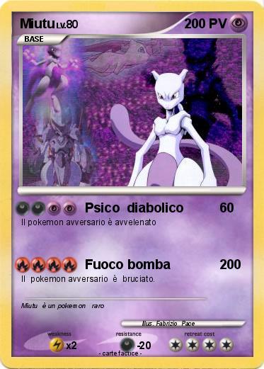Pokémon Mi... Hachibi