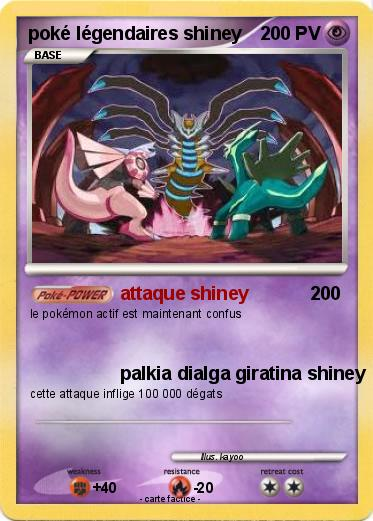 Pok mon poke legendaires shiney attaque shiney ma carte pok mon - Legendaire shiney ...