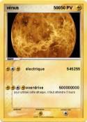 vénus 500