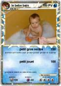 le bebe bain