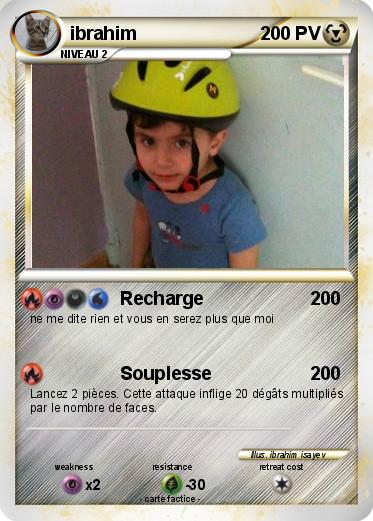 Pokemon ibrahim