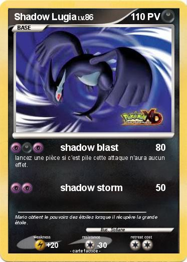Pokemon Shadow Lugia