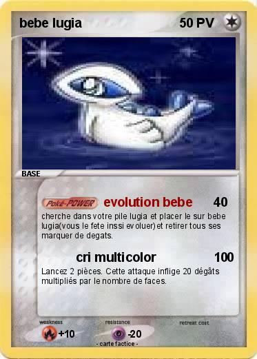 Pokemon bebe lugia
