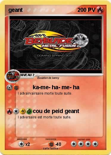 Pokemon geant