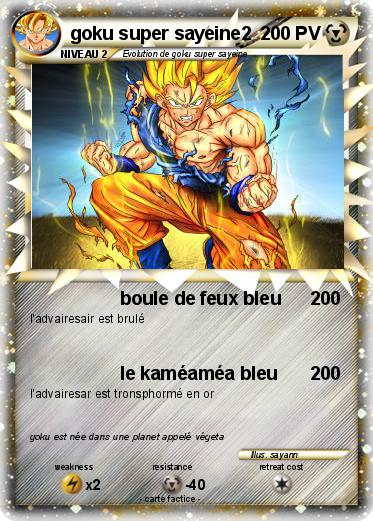 Pokemon goku super sayeine2