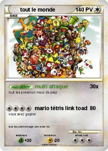 Pok mon tout le monde 6 6 multi attaque ma carte pok mon - Tout les carte pokemon ex du monde ...