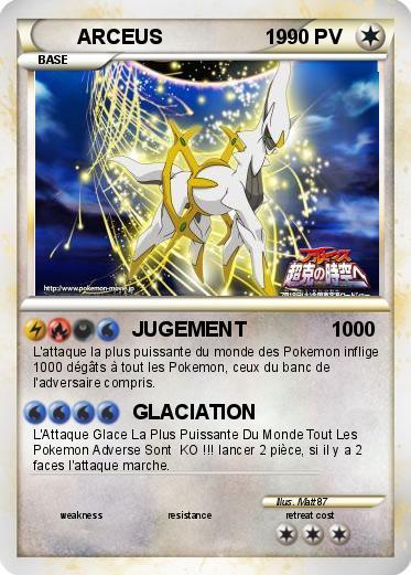 Pok mon arceus 19 19 jugement 1000 ma carte pok mon - Tout les carte pokemon ex du monde ...