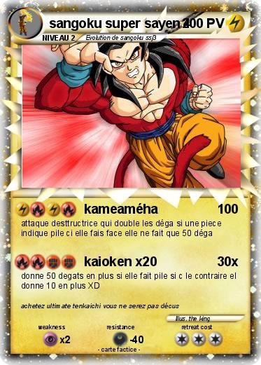 Pok mon sangoku super sayen 4 25 25 kameam ha ma carte - Sangoku sayen 4 ...