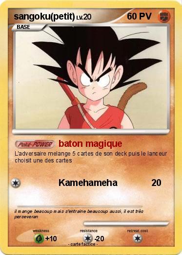 Pok mon sangoku petit 22 22 baton magique ma carte pok mon - Petit sangoku ...