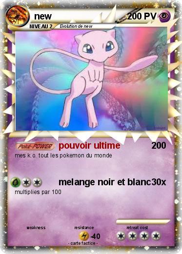 Pok mon new 366 366 pouvoir ultime ma carte pok mon - Tout les carte pokemon ex du monde ...