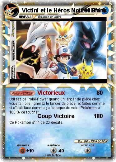 Pok mon victini et le heros noir et blanc victorieux - Pokemon legendaire blanc 2 ...