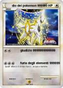 dio dei pokemon