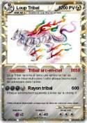 Loup Tribal 5