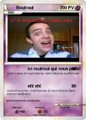 Roulroul