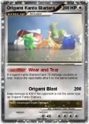 Origami Kanto