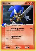 Sonic ex
