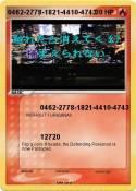 0462-2778-1821-4410-4743