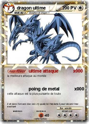 Meilleur carte du monde my blog - La plus forte carte pokemon du monde ...