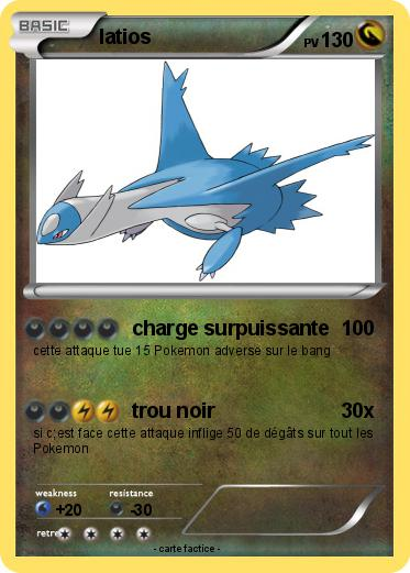 Pokemon latios 1700